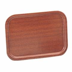 "Lifelong Mahogany Tray 24 by 18"" Hire"